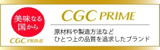 CGC PRIME